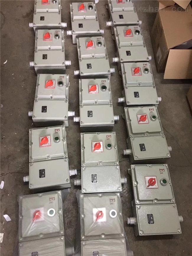bxmd51防爆配电箱供应 防爆动力柜厂家