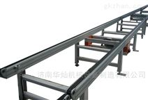 濟南華燦機械供應鏈條輸送機