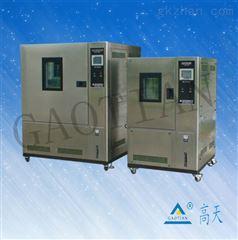 GT-TH-S-225恒温恒湿箱
