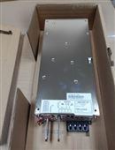 DC48V高频电源HWS1500-48/ME HWS600-48/ME