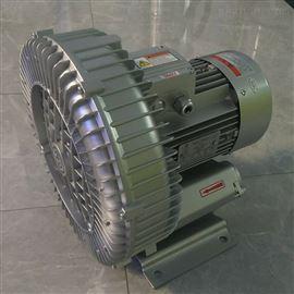 0.25KW-25KW锅炉助燃高压风机