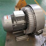 化工污水处理曝气高压风机