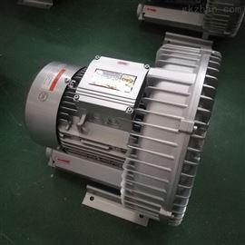 RB-61D-3  3KW变频环形高压鼓风机