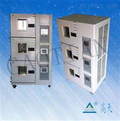 GT-SC-T三层高低温试验箱