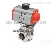 D661X卫生级气动焊接蝶阀