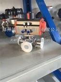 Q684F气动卫生级三通球阀