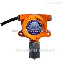燃气探测器