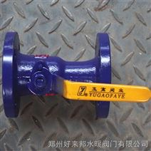 玉高一体式球阀型法兰高温球阀QQ41M-16
