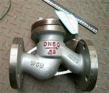 中国凯尔特铸钢正材质卧式止回阀