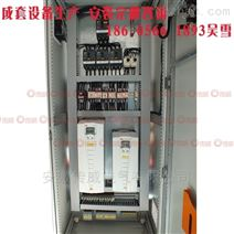合肥电气控制柜安装规范