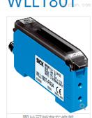 产品一览:SICK西克光纤传感器特价特惠