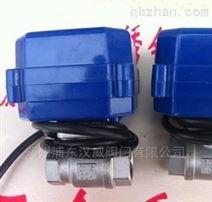 CWX-15N/CWX-15Q定时微型电动球阀