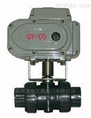 Q911G电动PP球阀