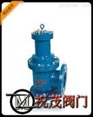 液压、气动角式快开排泥阀J644X/J744X