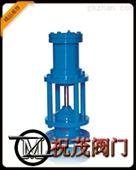 膜片式液压、气动快开排泥阀JM744X/JM644X