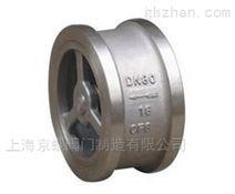 上海精蝶阀门H72对夹升降式止回阀