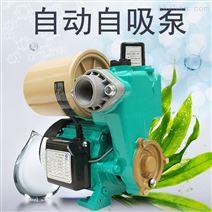 压力控制自动增压自吸泵提水泵