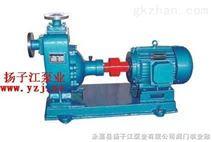 自吸泵:ZX型自吸泵 自吸离心泵 工业自吸泵 卧式自吸离心泵