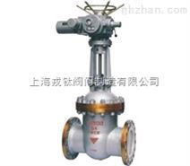 Z940H/Y/W钢制电动楔式闸阀
