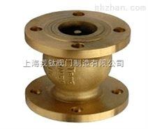 H41H-T全铜消声止回阀