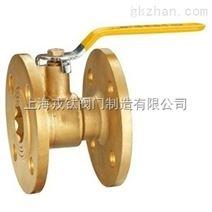 Q41F黄铜法兰球阀