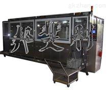 液力变矩器零件清洗机