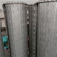 樟树输渣机板链生产厂家