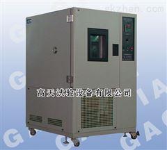 GT-TH-S-225湖北高低温试验箱