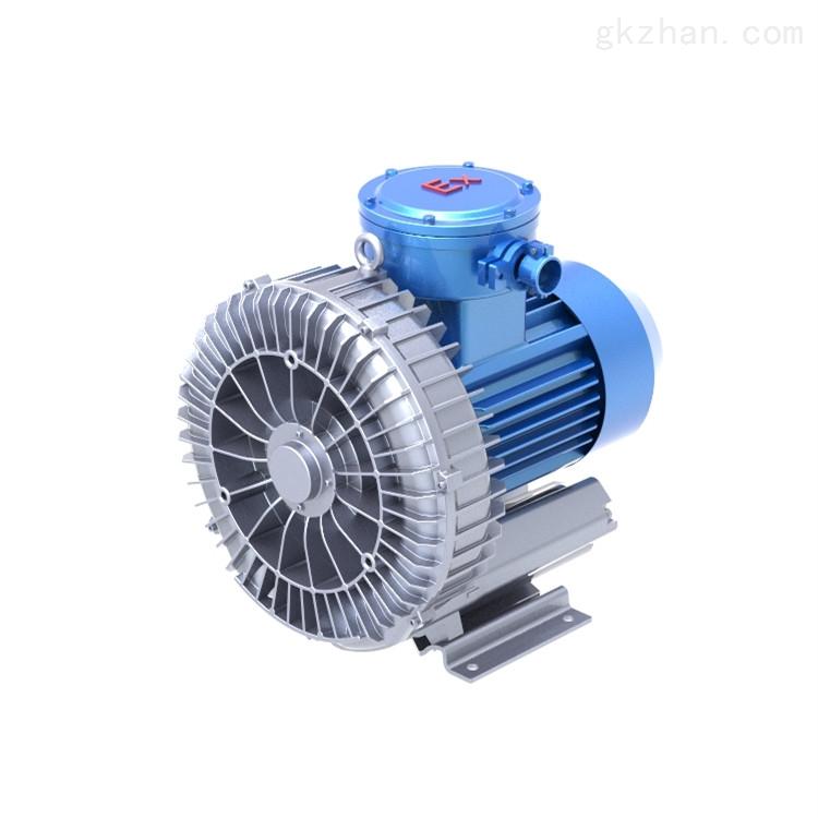 化工设备专用防爆鼓风机/高压耐腐蚀风机