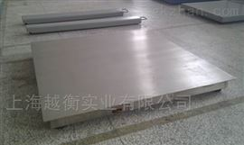 SCS-YHB316全不锈钢无尘车间用0.5T1.5T2.5T地磅称