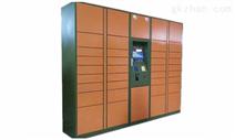 身份证识别储物柜、指纹识别存包柜、