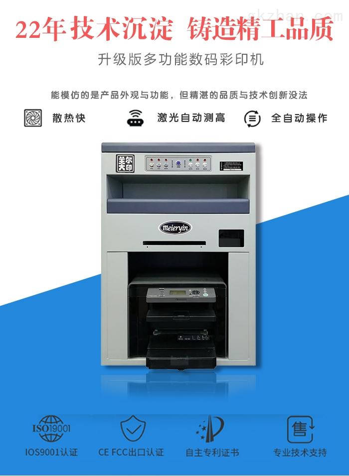 一张起印的彩色名片印刷机可印PVC名片证卡