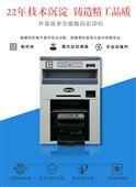 一張起印的彩色名片印刷機可印PVC名片證卡
