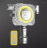 固定泵吸式氯化氢检测仪