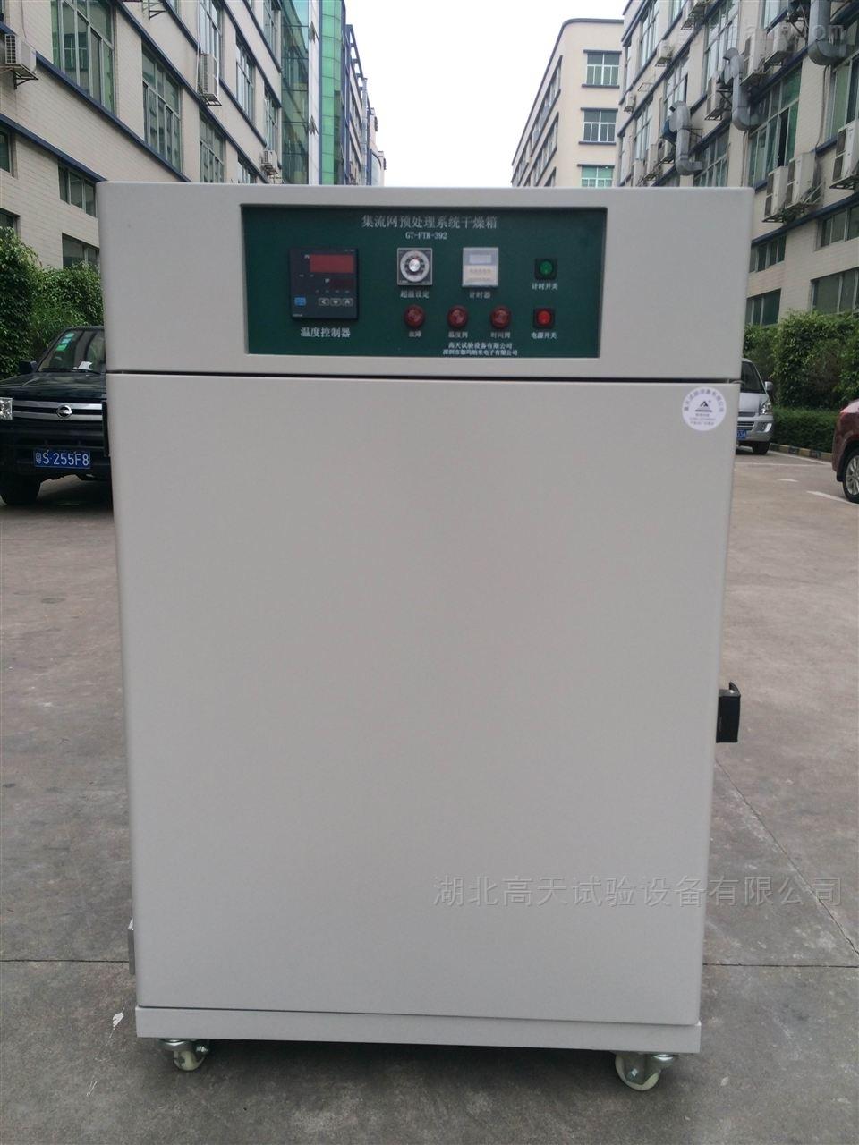 工业精密烤箱高温老化试验箱出厂价格