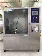 多种等级淋雨试验箱防水测试设备厂家报价