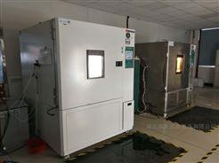 高低温交变湿热试验箱基础原则要素