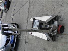 SCS-YH1噸不銹鋼叉車秤 2T搬運叉車稱 液壓叉車磅