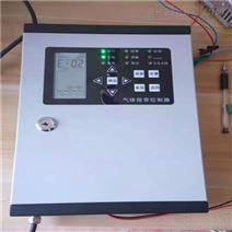 工业固定式防爆型可燃气体报警器