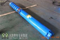 QJR型118℃高温热水潜水泵_防侵蚀_防生锈