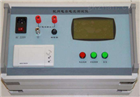 TEPD-2008B配网电容电流测试仪