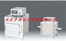 箱式电阻炉/ 型号:M9W-SX-5-12