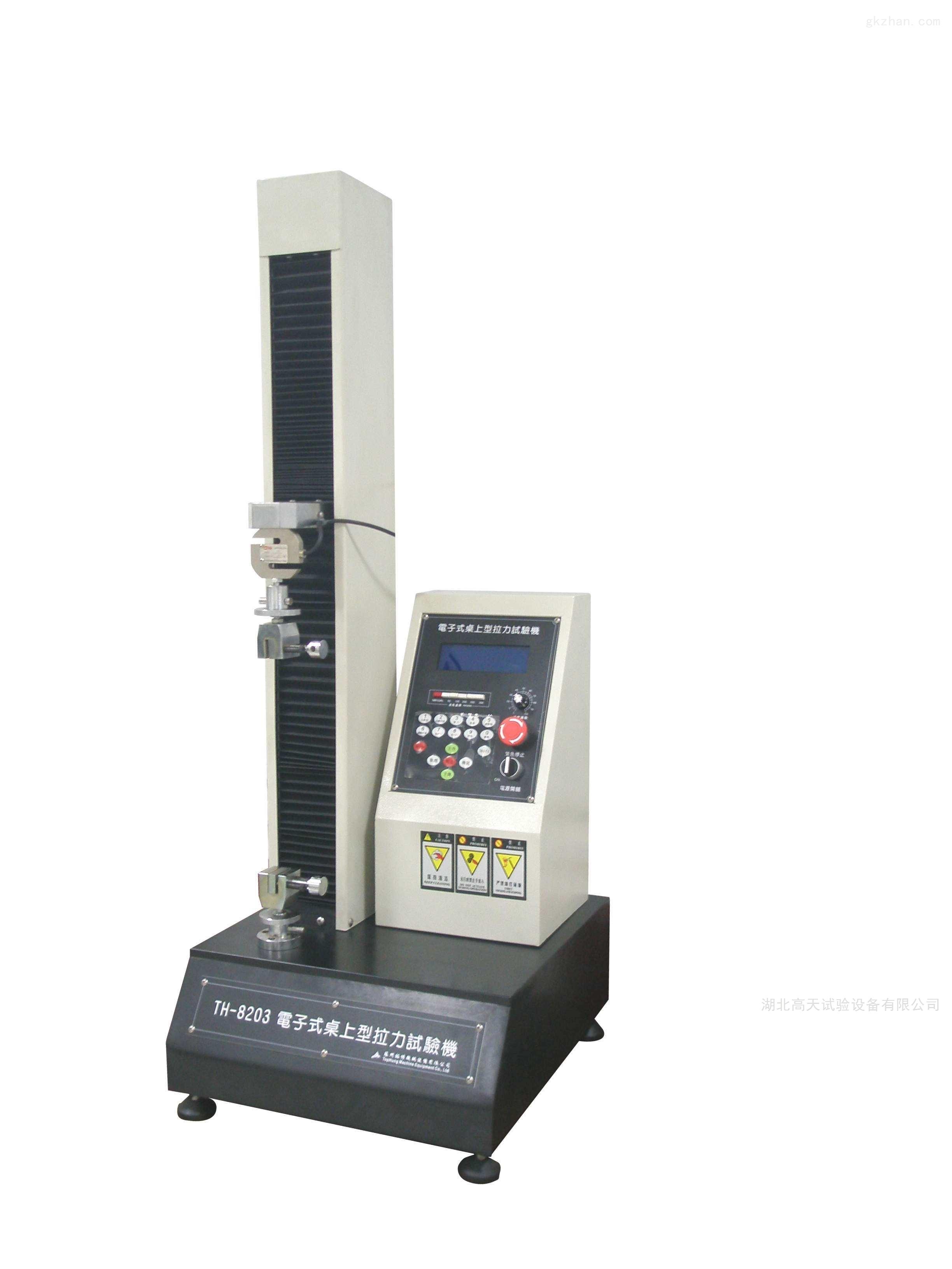 编织带拉力试验机,拉力测试机