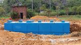 一天处理10吨地埋式污水处理设备报价