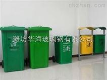 玻璃钢垃圾箱玻璃钢垃圾桶玻璃钢果皮箱