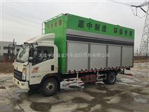 天津嘉中制造大锦鲤牌干湿分离车成本低,利润大,维修方便