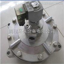 沧州厂家直销DMF-Y型电磁脉冲阀