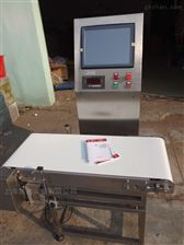 PDC-Yh化工行业用的检重秤,失重秤,在线称重仪