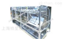 全自动给袋式包装机,水平分装机,上海骅呈