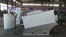 重庆江北区九泽环保油泥脱水机厂家